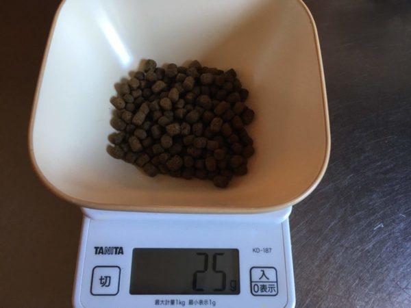 1回の給餌量は25グラムにしています。これを2回で50グラムです